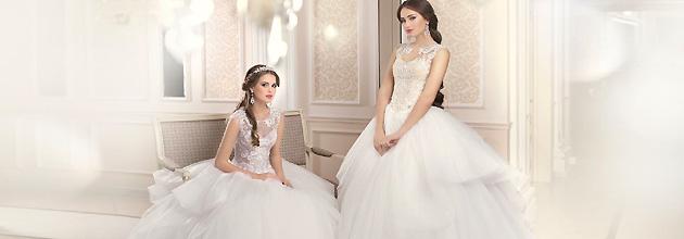 Свадебное платье в днепропетровске